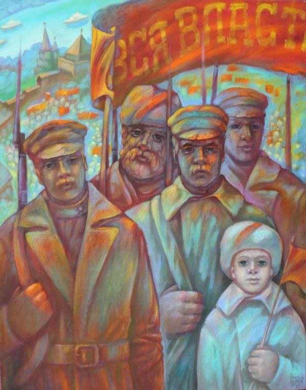 Портрет революции